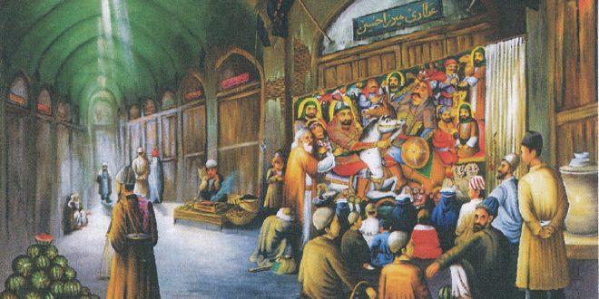 بررسی شیوه ی قصه پردازی در طومارهای نقالی اصفهان  با نگاهی به مرشد عباس زریری